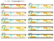 画像2: bloom (2)