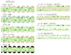 画像3: happy clover (3)