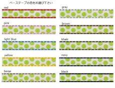 画像2: 青りんごドット (2)