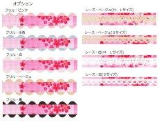 画像3: 桜輪廻・桃 (3)