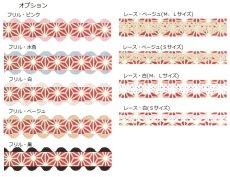 画像3: 麻の葉・薄紅 (3)
