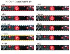 画像2: 桜輪廻・黒 (2)