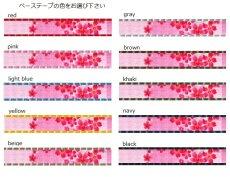 画像2: 桜輪廻・桃 (2)