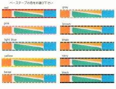 画像2: モザイク・オレンジ (2)