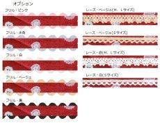 画像3: 遊玉・紅 (3)