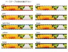 画像2: ひまわり・ホワイト (2)