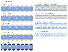 画像3: twinkle・sky (3)