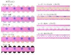 画像3: twinkle・pink (3)