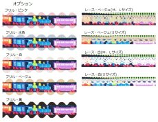 画像3: train (3)