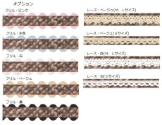 画像3: warm brown (3)